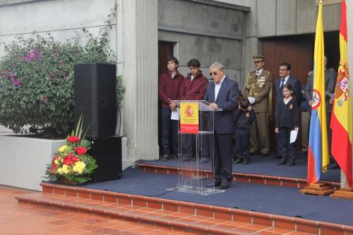 Fiesta Nacional España 4